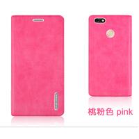华为 手机壳 SLA-AL00手机保护皮套 外壳翻盖硅胶套后盖防摔 畅享7 桃粉色