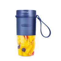 荣事达 迷你榨汁机家用便携电动果汁机 多功能料理机果汁杯榨汁杯小型学生杯RZ-100V80-蓝色