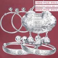 鸡宝宝银手镯银长命锁猴999银锁婴儿小孩满月饰品套装
