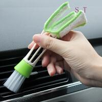 出风口清洁刷百叶窗清理刷空调口清扫毛刷软刷洗汽车内饰清洁工具