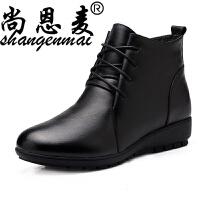 春季妈妈棉鞋真皮短靴加绒加厚保暖皮棉鞋中老年女鞋软底防滑春靴 黑色