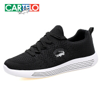 卡帝乐鳄鱼 CARTELO 休闲鞋户外飞织运动鞋轻便时尚慢跑鞋KDL801