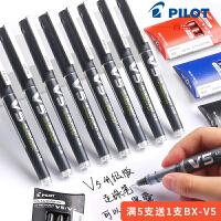 日本进口Pilot百乐V5直液式升级版走珠笔bxc-v5针管水笔黑色红0.5mm可换墨囊墨胆水性中性V7直液笔0.7学生