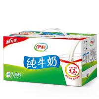 伊利纯牛奶1000ml*6/箱