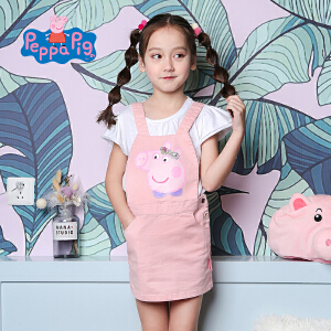 【2件3折】小猪佩奇正版童装女童夏装2018夏季新款粉色佩奇印花背带裙
