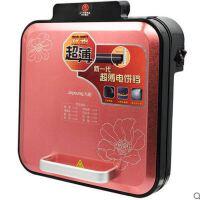 Joyoung/九阳 JK-36FK61九阳电饼铛 家用电动双面悬浮加热煎烤机