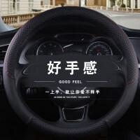 北京现代瑞纳悦动朗动ix35名图ix25方向盘套皮免手缝四季汽车把套 汽车用品