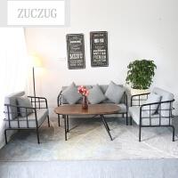 ZUCZUG办公室沙发茶几组合个性铁艺时尚客厅家具可拆洗大小户型布艺沙发 1+2+,送4个抱枕