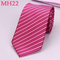 2018新款男士婚礼新郎玫红色结婚领带玫粉色伴郎结婚演出8公分丝领带
