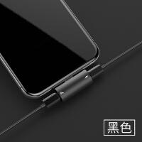 苹果7耳机转接头iphone8plus转换器x充电听歌二合一iphone xs max手机分线