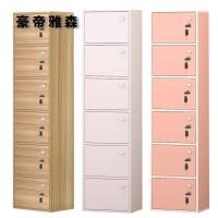 【限时7折】易柜子储物柜书柜带门带锁小柜子自由组合儿童柜员工柜阳台木柜