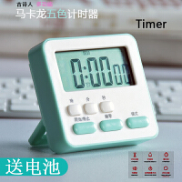 马卡龙色系定时器带时间提醒器多功能厨房电子倒计时计时器小时钟
