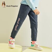 【预估券后价:89元】暇步士童装女童中大童春秋新款针织长裤运动修身