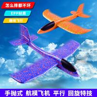 泡沫飞机模型手抛滑翔机网红回旋飞机玩具户外亲子航模儿童飞机
