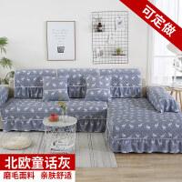 沙发垫四季通用简约现代全包欧式布艺防滑坐垫罩沙发套全盖