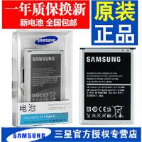 三星N7100电池 N7100原装座充N719 N7102 N7108 Note2充电盒套装 三星N7100 N710