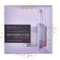 欧莱雅 复颜玻尿酸水光充盈导入安瓶鲜注精华面膜5片装