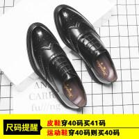 秋季布洛克皮鞋男韩版英伦潮鞋休闲商务正装男士尖头黑色婚