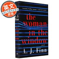 绿窗艳影 英文原版?The Woman in the Window AJ费恩?A. J Finn? 同名电影进口小说