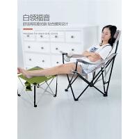 野营户外折叠椅子家用休闲午睡椅便携式靠背躺椅午休沙滩椅