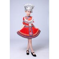 六一儿童演出服装女童少数民族苗族土家族壮族彝族民族舞蹈服饰女