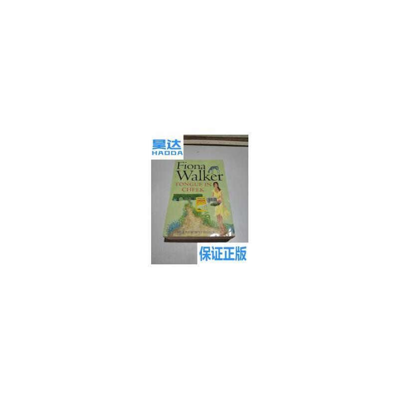 【二手9成新】Fiona walker TONGUE IN CHEEK(外文) /不详 不详 正版书籍,可开发票,放心下单。