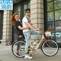 20寸24寸26男女式学生自行车女士通勤淑女公主单车复古