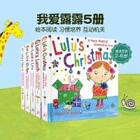 英文原版 Lulu's Loo / Clothes / Lunch / Shoes / Christmas 5册套装 露露大明星系列 3-6岁低幼儿童精装触摸操作书