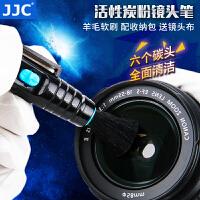 JJC 镜头笔佳能尼康索尼富士微单反相机保养毛刷清洁碳头配收纳包