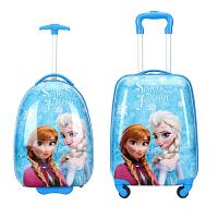 儿童拉杆箱可爱卡通旅行箱男女宝宝行李箱单向轮小学生拖箱16寸 16寸蛋形 单向轮 闪光轮