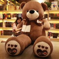 抱抱熊泰迪熊熊猫布娃娃女孩可爱玩偶公仔大熊毛绒玩具女生日礼物