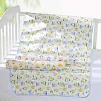 婴儿用品宝宝婴儿隔尿垫 宝宝透气柔软棉床垫 月经垫