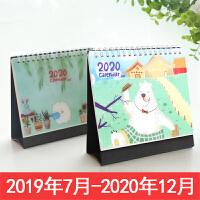 韩版2019年-2020年卡通可爱动物简约清新台历办公桌面记事日历