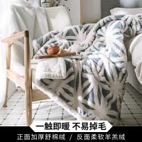 毛毯被加厚加量冬天单人被毛毯被子冬季加厚保暖学生宿舍午睡法兰绒床单人珊瑚绒毯子