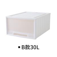 抽屉式收纳箱塑料储物箱玩具衣服内衣收纳盒子整理箱 白色