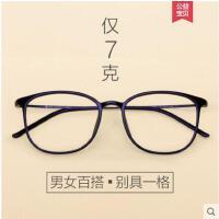 超轻时尚文艺大框配镜韩版防辐射近视复古眼镜框男护目眼镜架女圆脸平光镜