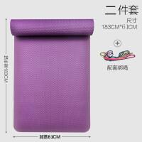 无味tpe瑜伽垫6mm加长瑜珈垫初学者套装防滑健身训练愈加垫子 6mm(初学者)