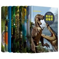 现货闪发 国家地理动物大百科(9册)鱼类 鸟类 奇妙的动物界 无脊椎动物 爬行动物两栖动物 哺乳动物