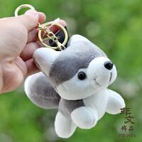 卡通毛绒玩具仓鼠熊猫小猪泰迪熊小老鼠公仔汽车钥匙扣链书包挂件