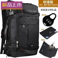 2018双肩包男士休闲旅行包超大容量行李背包多功能旅游包户外运动