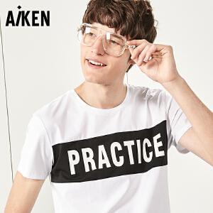 森马旗下Aiken短袖T恤男士夏装新款圆领半袖体恤上衣潮牌夏天字母学生