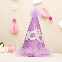 宝宝周岁布置绒球尖角帽子儿童节生日派对装饰品创意卡通头饰