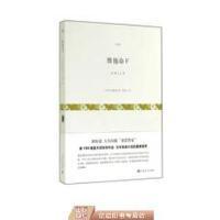 【二手9成新】《维他命F》短经典第三辑9787532154425上海文艺