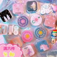 日系可爱卡通少女心隐形眼镜盒学生兔子软妹眼镜盒小樱美瞳盒护理