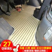 五菱荣光脚垫6407 6450面包车前排荣光小卡单排双排箱式货车脚垫SN9191