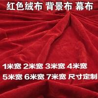 2米红色绒布舞台背景会议桌布展示布料装饰拍摄金丝绒布料台布