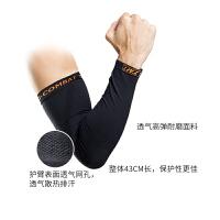 护臂篮球羽毛球运动护具护肘护小臂护肘男款
