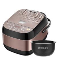 美的(Midea)家用多功能电饭煲 4L大容量电饭锅24小时预约 MB-RS4083