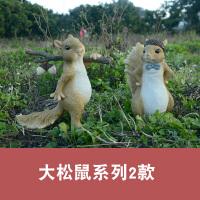 可爱松鼠摆件家居饰品创意树脂装饰品办公室书房摆设圣诞节 大松鼠系列 2款