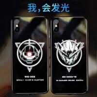 机甲苹果x手机壳iPhonexsmax男发光玻璃7全包6sp防摔7p来电闪6抖音高达xmax硅胶敢达